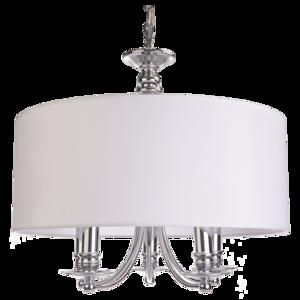 Lampa wisząca ABU DHABI P05406WH